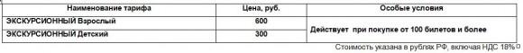 gazprom-3