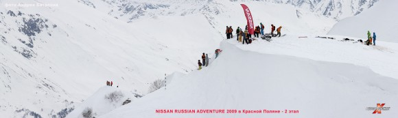NISSAN RUSSIAN ADVENTURE 2009 - первые стартовые ворота